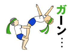 New Gymnastic formation 2 sticker #11489107