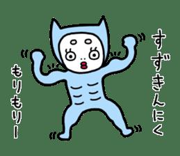 Suzuki only. sticker #11495473