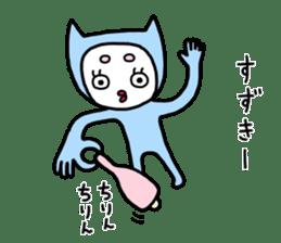 Suzuki only. sticker #11495474