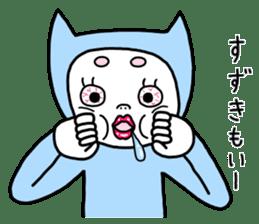 Suzuki only. sticker #11495475