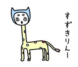 Suzuki only. sticker #11495480