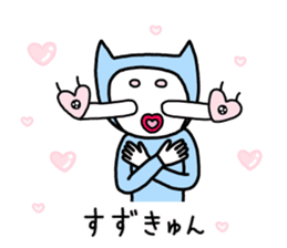 Suzuki only. sticker #11495481