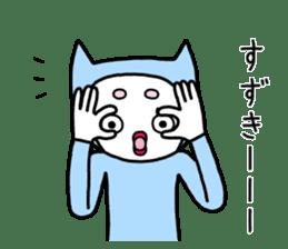Suzuki only. sticker #11495483