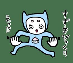 Suzuki only. sticker #11495484
