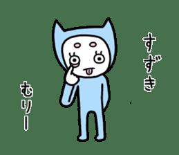 Suzuki only. sticker #11495486