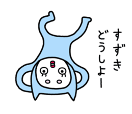 Suzuki only. sticker #11495487
