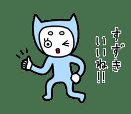 Suzuki only. sticker #11495488