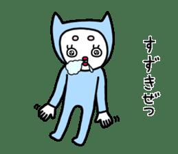 Suzuki only. sticker #11495490