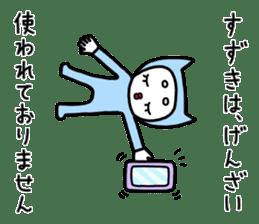 Suzuki only. sticker #11495491