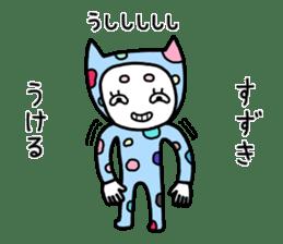Suzuki only. sticker #11495492