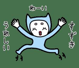 Suzuki only. sticker #11495493