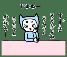 Suzuki only. sticker #11495495