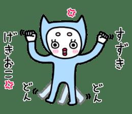 Suzuki only. sticker #11495499