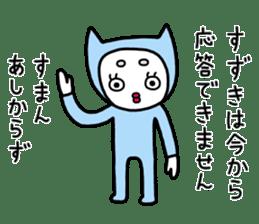 Suzuki only. sticker #11495501