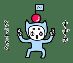 Suzuki only. sticker #11495503