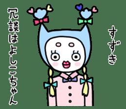 Suzuki only. sticker #11495507