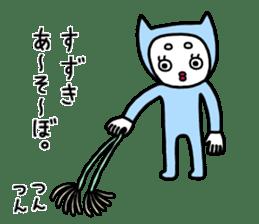 Suzuki only. sticker #11495508