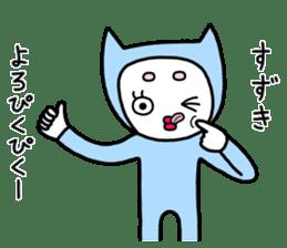 Suzuki only. sticker #11495509