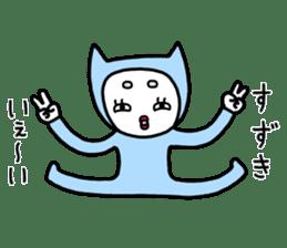 Suzuki only. sticker #11495510