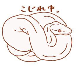 Ball python sticker #11497744