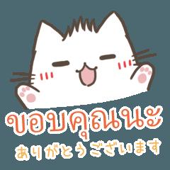 Japanese and Thai Basic Conversations