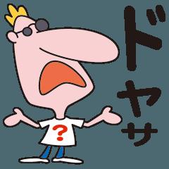 Kansai accent foreigner  SODE MANDENEN