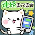 気づかいのできるネコ♪連絡編 | LINE STORE