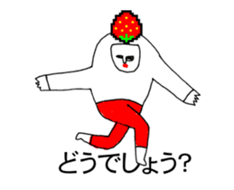 STRAWBERRY CLOTHES 3 sticker #11510212