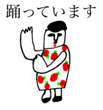 STRAWBERRY CLOTHES 3 sticker #11510223