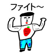 STRAWBERRY CLOTHES 3 sticker #11510231