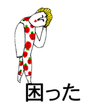 STRAWBERRY CLOTHES 3 sticker #11510232