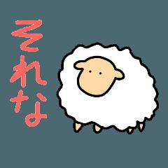 animal speaking Gyarugo