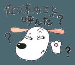 Sasaki's for stamps sticker #11513009