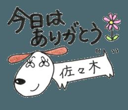 Sasaki's for stamps sticker #11513011