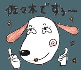 Sasaki's for stamps sticker #11513014