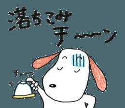 Sasaki's for stamps sticker #11513019