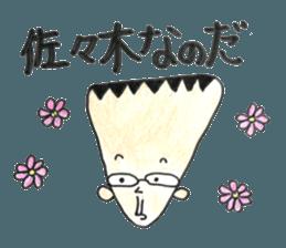 Sasaki's for stamps sticker #11513020