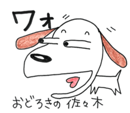 Sasaki's for stamps sticker #11513023