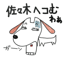 Sasaki's for stamps sticker #11513025