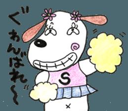 Sasaki's for stamps sticker #11513026