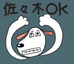 Sasaki's for stamps sticker #11513028