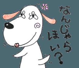 Sasaki's for stamps sticker #11513033