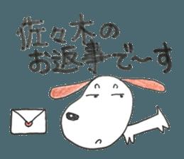 Sasaki's for stamps sticker #11513035