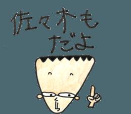 Sasaki's for stamps sticker #11513036