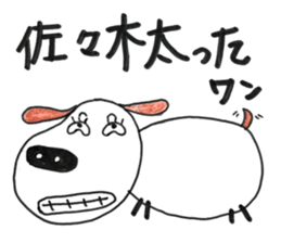 Sasaki's for stamps sticker #11513039