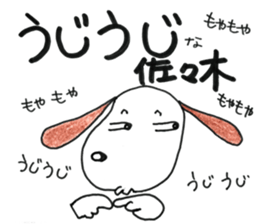 Sasaki's for stamps sticker #11513043