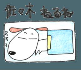 Sasaki's for stamps sticker #11513045