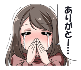 THANK YOU STICHER ! JAPANESE GIRL ! sticker #11518215