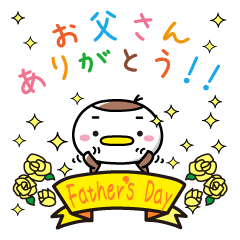 Sparrow Chun (6)-Father's Day Specials