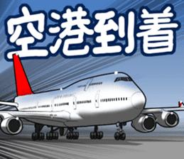 AirplaneVol.1(Japanese Langage) sticker #11523256